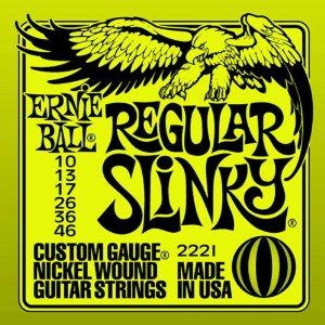 best guitar strings image